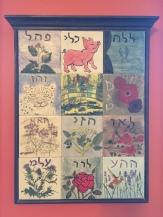 72 Names of God Tile Mosaic